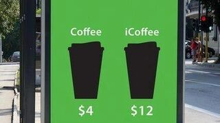 Coffee vs iCoffee