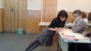 Nauczycielka wyższy level