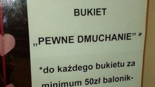 """PEWNE DMUCHANIE"""