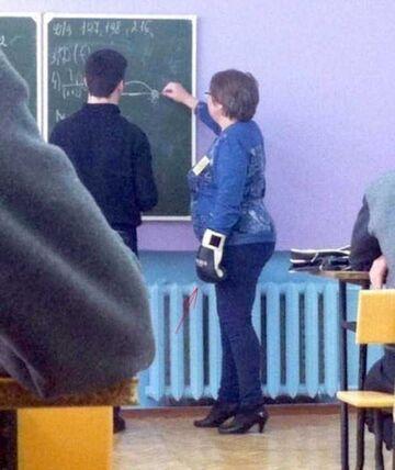 Co ta nauczycielka?