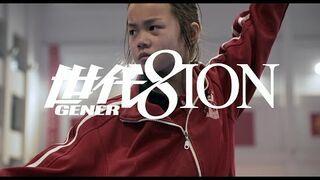36 000 uczniów szkoły Shaolin