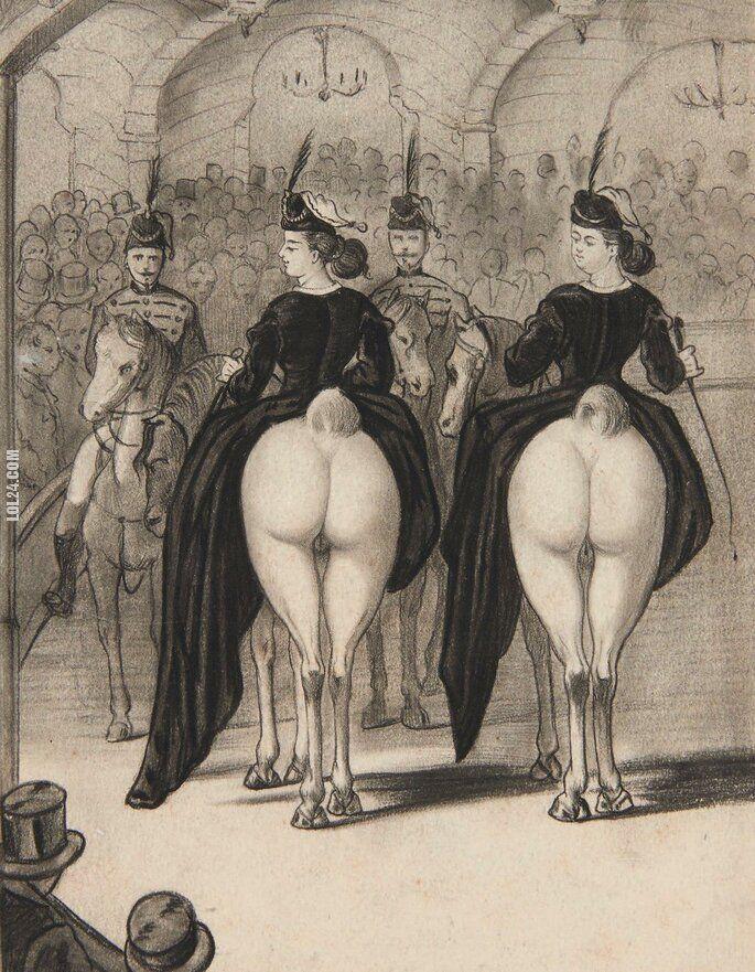 złudzenie : Histoire naturelle (1890)