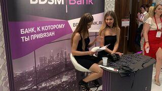 BDSM - Bank do którego jesteś przywiązany
