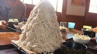 Olbrzymie Spaghetti