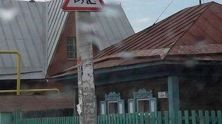 Znak drogowy w Rosji