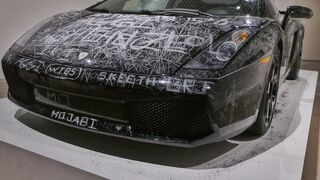 W jednym z muzeów w Danii można podrapać po Lamborghini