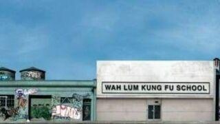 WAH LUM KUNG FU SCHOOL