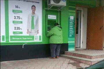 Kamuflaż do bankomatu