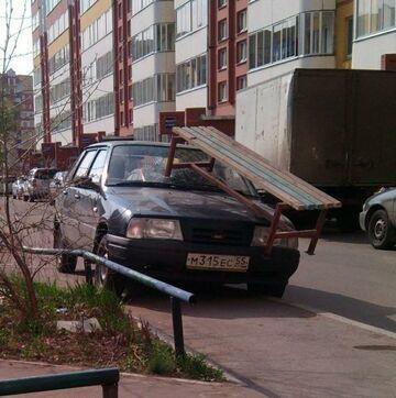 Grzywna za niewłaściwe parkowanie