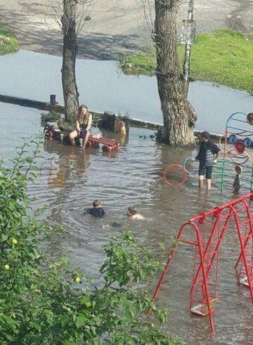 To jeszcze plac zabaw, czy aquapark?