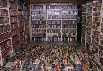 Ciasna Biblioteka