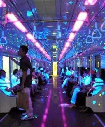 super metro