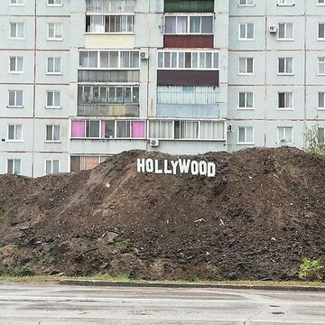 Hollywood. Rosja