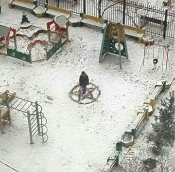 Kiedy nikt nie chce się z tobą bawić