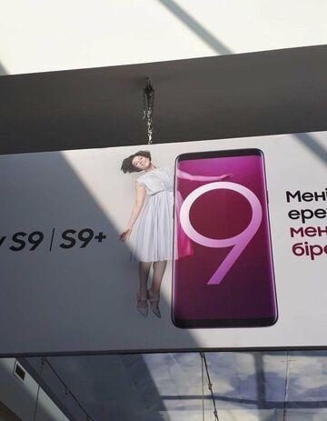 Reklama umieszczona w idealnym miejscu