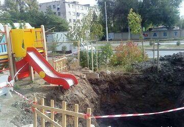 Plac zabaw dla niegrzecznych dzieci