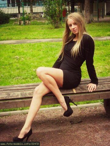 Piękne nogi.