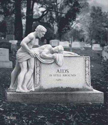 pomnik AIDS
