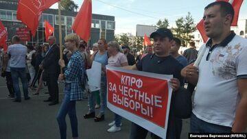Komuniści za uczciwe wybory!