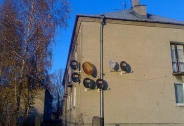 Polsat Cyfrowy