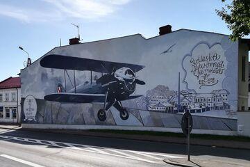 Mural PWS, Biała Podlaska