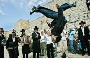 tańce żydowskie