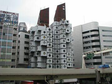 Chińskie Apartamentowce