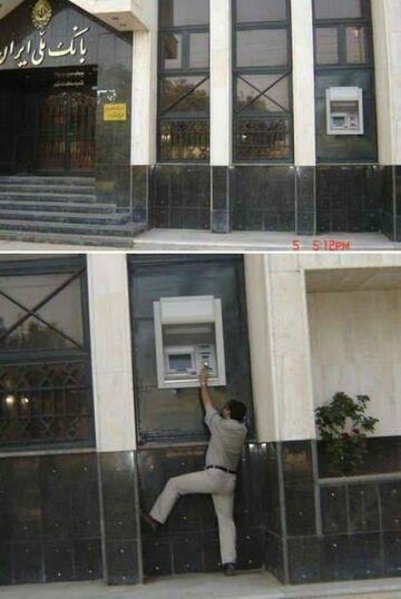 Bankomat dla olbrzymów