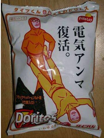Nawet Doritos nie może być normalne w Japonii