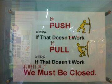 PUSH && PULL