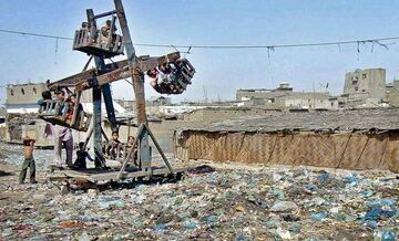 Tymczasem w Iraku