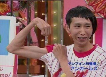 Też chce sięzapisać na siłownie