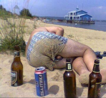 Na plaży najlepiej się marzy
