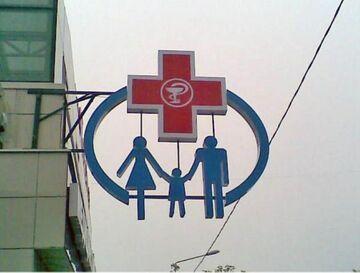 Logo apteki - Wisielce