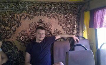 Rosyjski autobus