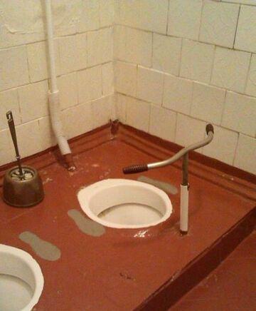 Odjechana toaleta