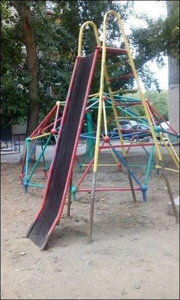 Zjeżdżalnia dla dzieci w Rosji