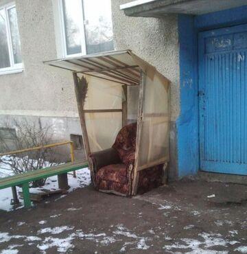 Rosja: Gra o Tron