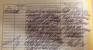 Rosyjska recepta