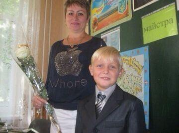 Rozpoczęcie roku szkolnego (Whore?)