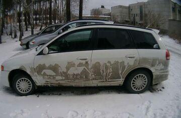 Nie zostawiaj brudnego samochodu pod ASP