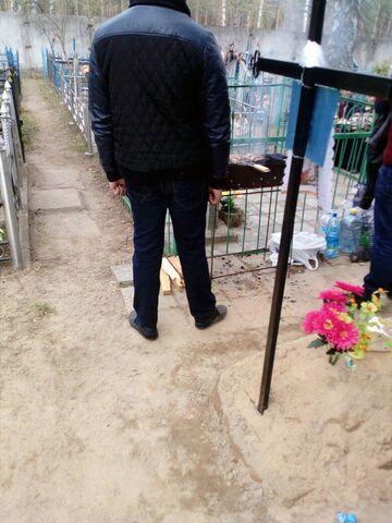 Grill na cmentarzu