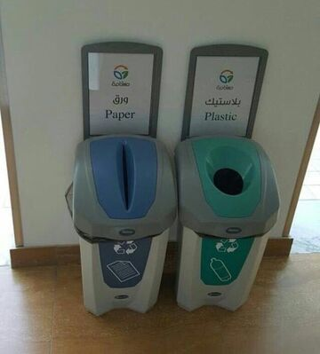 Pojemniki na papier i plastik
