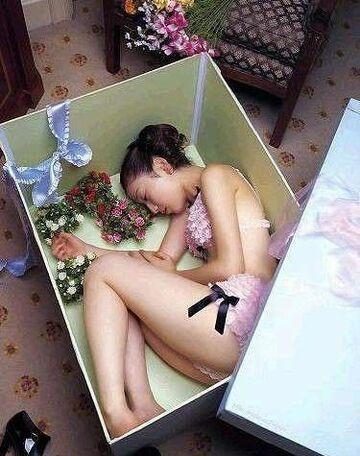 śpi w pudełku