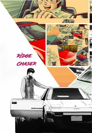 Ridge Chaser - Prolog