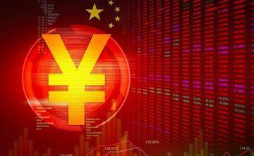 Cyfrowy juan będzie mieć datę ważności