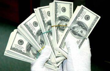 Polak wygrał 42,9 mln dolarów - sprawa trafi do sądu