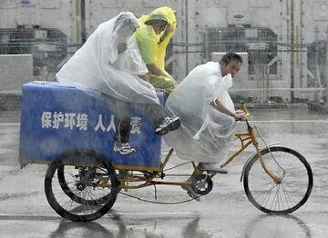 Władze miejskie Pekinu chcą cofnąć czas