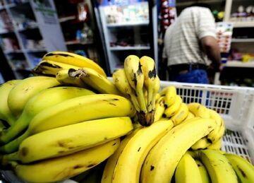 W Afryce lepiej nie spacerować z bananem w ręku