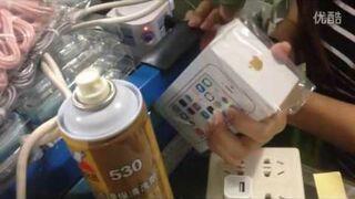 Łudzisz się, ze iPhone z Chin jest nowy?